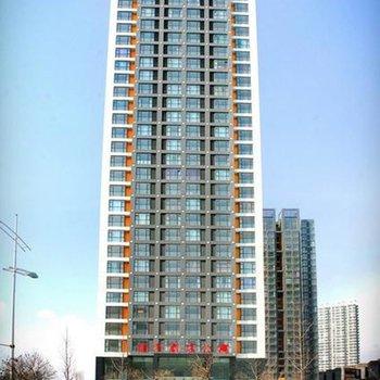 临沂联安佳禾公寓酒店图片