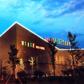 宁波观止22汽车旅馆图片