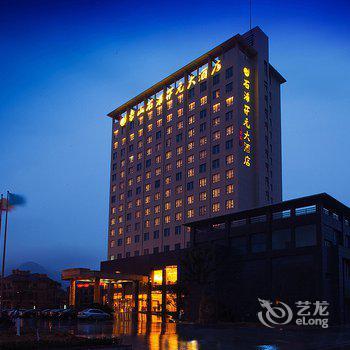 石柱家庭旅馆图片_7