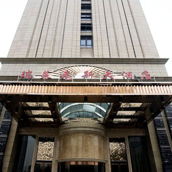 邯郸家庭旅馆图片_7
