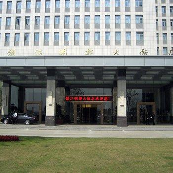 太原家庭旅馆图片_5