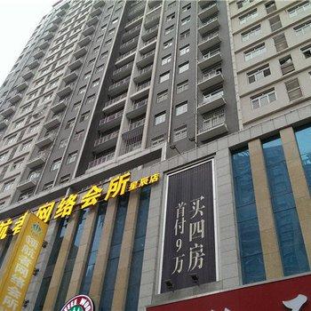 周口乙龙酒店公寓图片