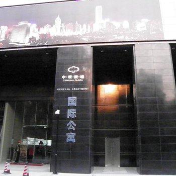 广州深港酒店式公寓(保利中环国际公寓店)图片