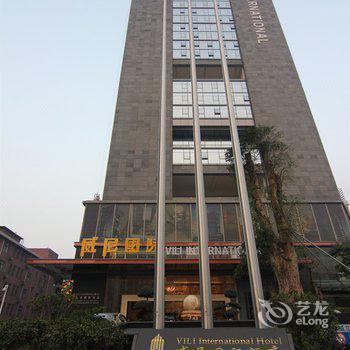 广州乐畅酒店公寓(东站店)图片
