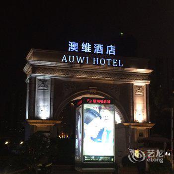巫山家庭旅馆图片_9