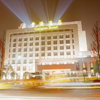 邯郸家庭旅馆图片_11