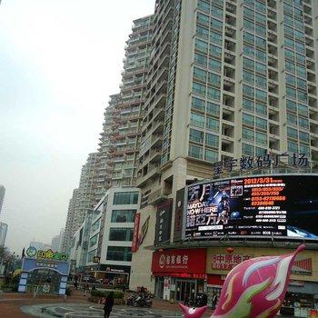 E居国际公寓深圳新一代国际店图片