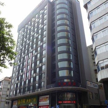佛山文汇公寓酒店图片
