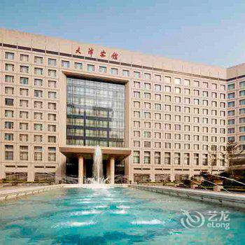 万丽天津宾馆图片