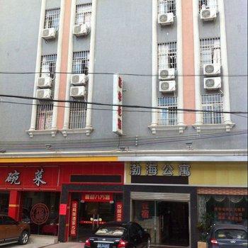 台山赤溪渤海公寓(坎头店)图片