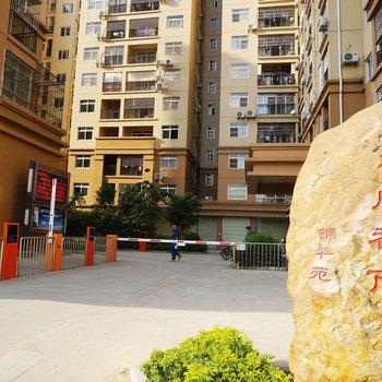 南宁善缘酒店式公寓图片