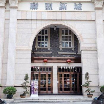 南宁意境画廊酒店公寓(联盟新城店)图片