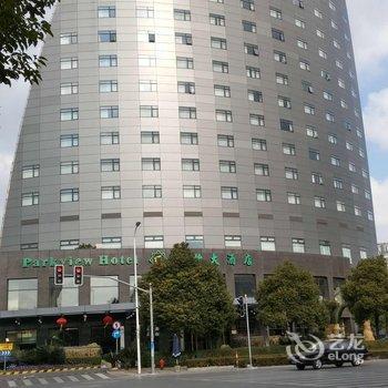 上海东怡大酒店图片