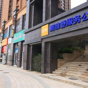 南宁途家斯维登服务公寓(童心缘店)图片