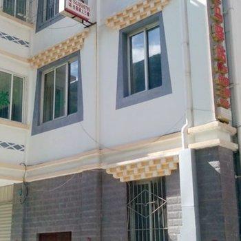 康定紫金公寓图片
