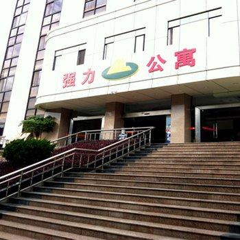 临沧强力公寓酒店图片